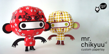 Mr. Chikyuu Paper Toy