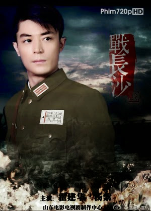 Battle in Changsha - Chiến trường sa