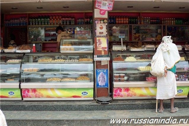 Лавка индийских сладостей