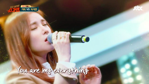 """Khán giả """"nổi da gà"""" khi xem màn trình diễn OST """"Hậu Duệ Mặt Trời"""""""