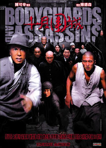 Thập Nguyệt Vi Hành - Bodyguards And Assassins poster