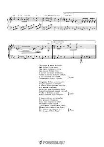 """Песня """"О Робин Гуде"""" из мультфильма """"Отважный Робин Гуд"""": ноты"""