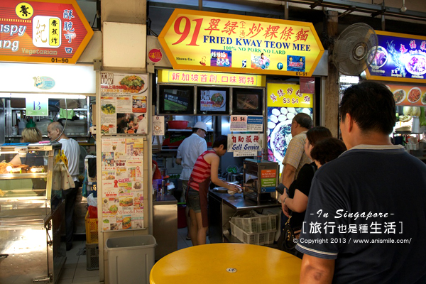 【走走新加坡】黃金坊 美食中心
