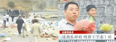 【中国】事故車の男性「助けて」→集まった人々スイカ持ち去り→男性死亡