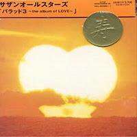 Southern All Stars - バラッド3 ~The Album Of Love~
