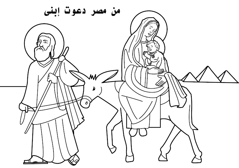 Holy Family In Egipt Coloring Pages