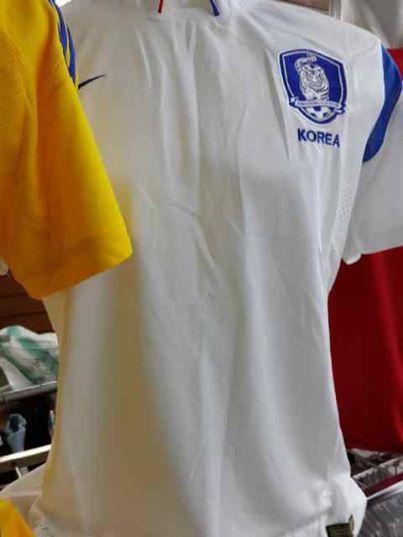 Jual Jersey Korea Selatan Away Piala Dunia 2014