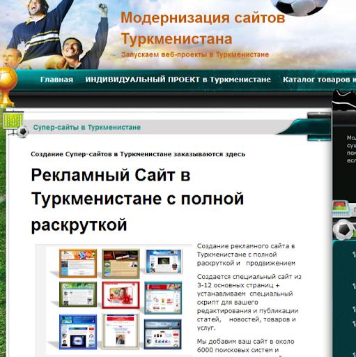 Создание сайтов для автосалона в туркменистане решение бизнес задач поэтому осуществляем создание сайтов 1с битрикс битрикс