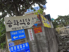 130923 갈마차-강남300