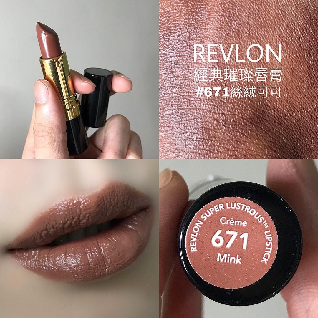 Revlon Super Lustrous màu #671 Mink