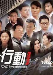 ICAC Investigators - Biệt đội hành động TVB
