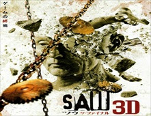 فيلم Saw 3D: The Final Chapter