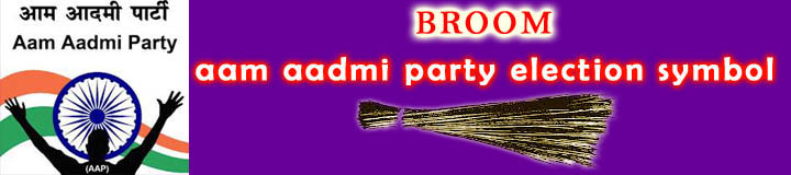 aam aadmi party election symbol