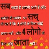 ashutosh-gautam