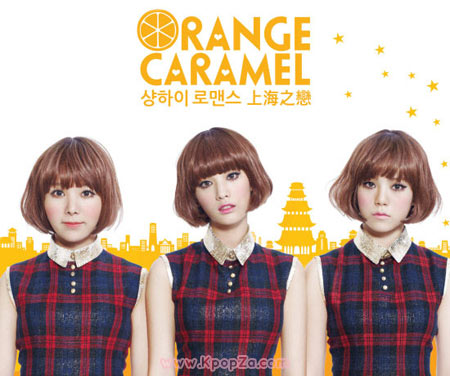 "Orange Caramel ปล่อยมิวสิควีดีโอ ""Shanghai Romance"" ออกมาแล้ว"