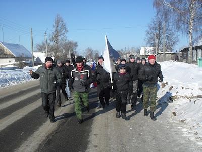 23-го февраля по всей России прошли акции здоровой молодёжи - Сельты
