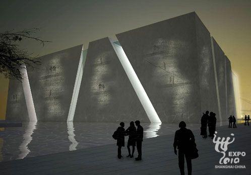el uso de esto proporcionara un ingreso de luz natural sin comprometer la integridad estructural ni la calidad aislante de la misma masa de concreto