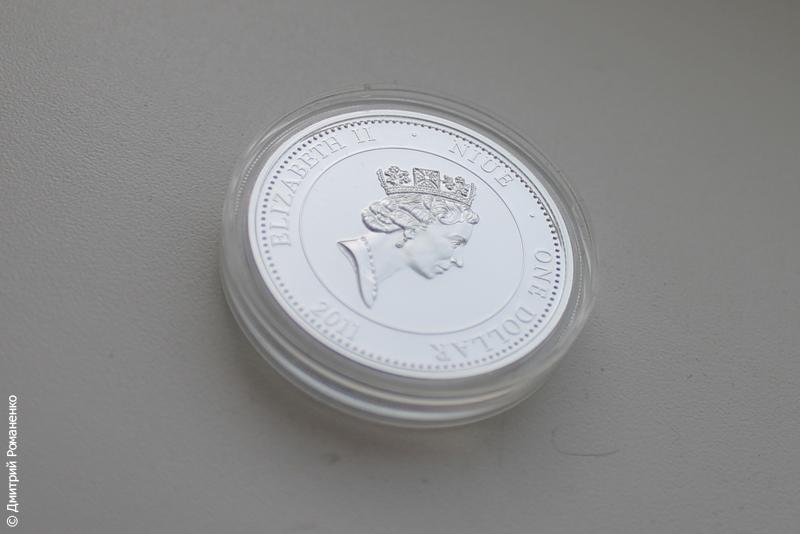 серебряная монета Белгород