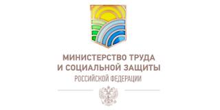 http://www.rosmintrud.ru