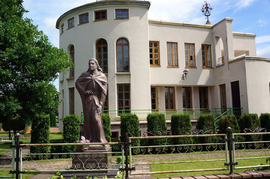 Каунас - Румшишкес - Бирштонас - Кярнава - Кедайняй.