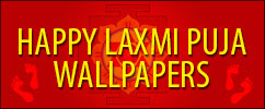 Happy Laxmi Puja Wallpapers