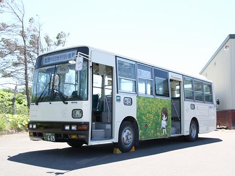 沿岸バス「萌えっ子バイオディーゼルバス」 ・669