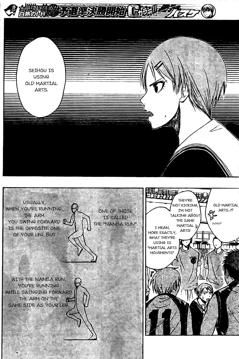 Kuruko no Basket Manga Chapter 20 - Image 14
