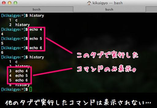 bash_history2