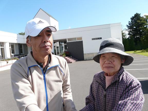 松本さんと