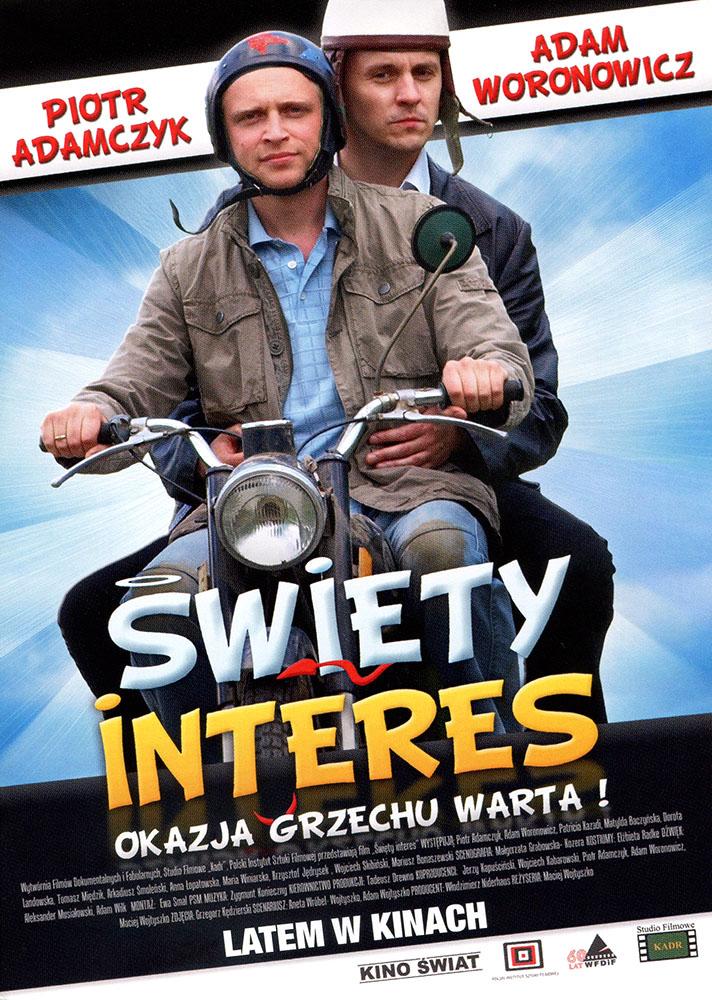 Ulotka filmu 'Święty Interes (przód)'