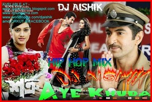 Aishik