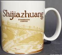 China - Shijiazhuang / 石家庄 www.bucksmugs.nl
