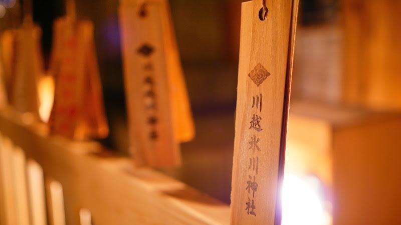 川越氷川神社 風鈴回廊 写真23