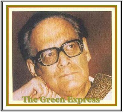 Rabindra Sangeet | Mp3Haat.Com