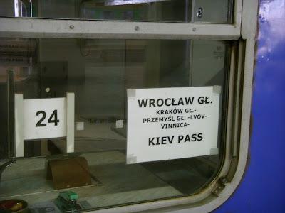 キエフ行きの行先表示