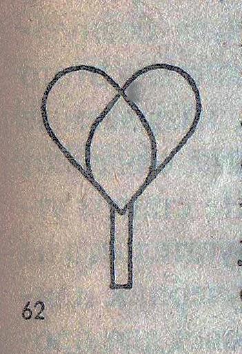 История развития формы креста - Страница 2 Img080