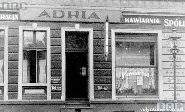 «Café Adria»
