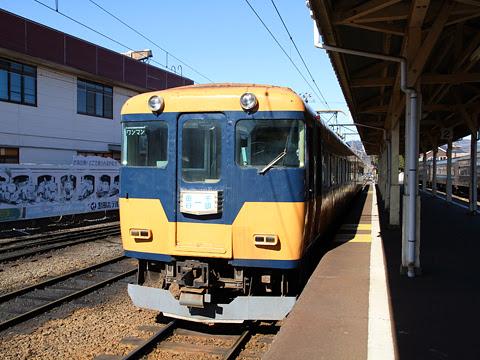 大井川鉄道 16000形 新金谷駅にて その1