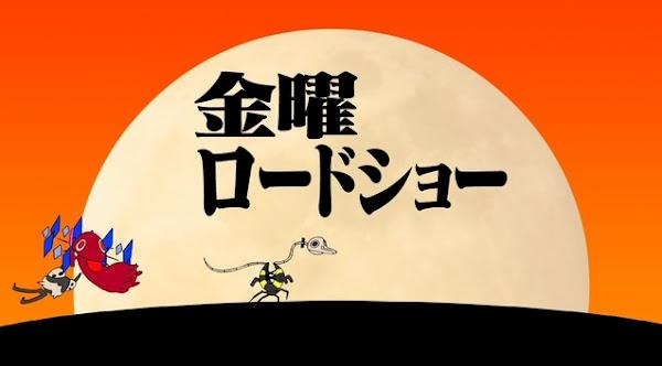 【動画】手描きMAD「ヱヴァ」金曜ロードショーで破