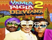 مشاهدة فيلم Yamla Pagla Deewana 2