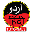 Urdu Hindi T