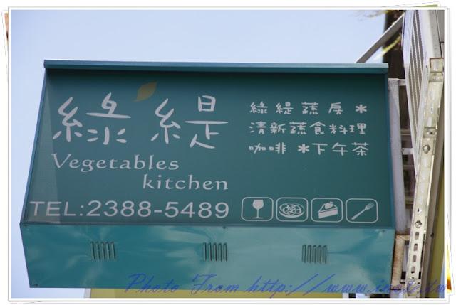 vegetable%2520kitchen 12
