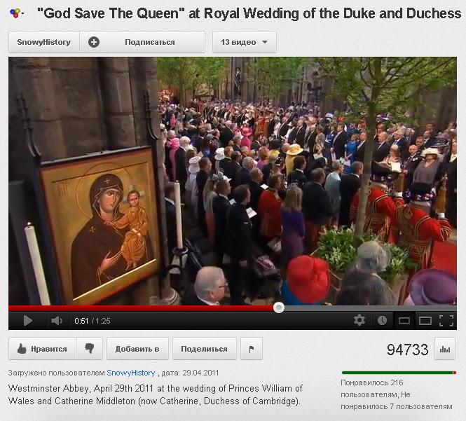 Икона Богородицы в Вестминстерском аббатстве