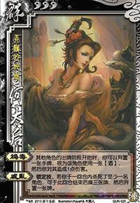 Empress He