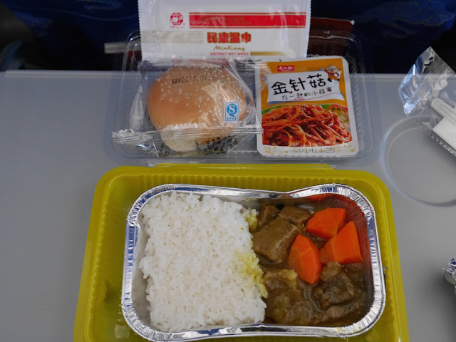 Chinese airline meal