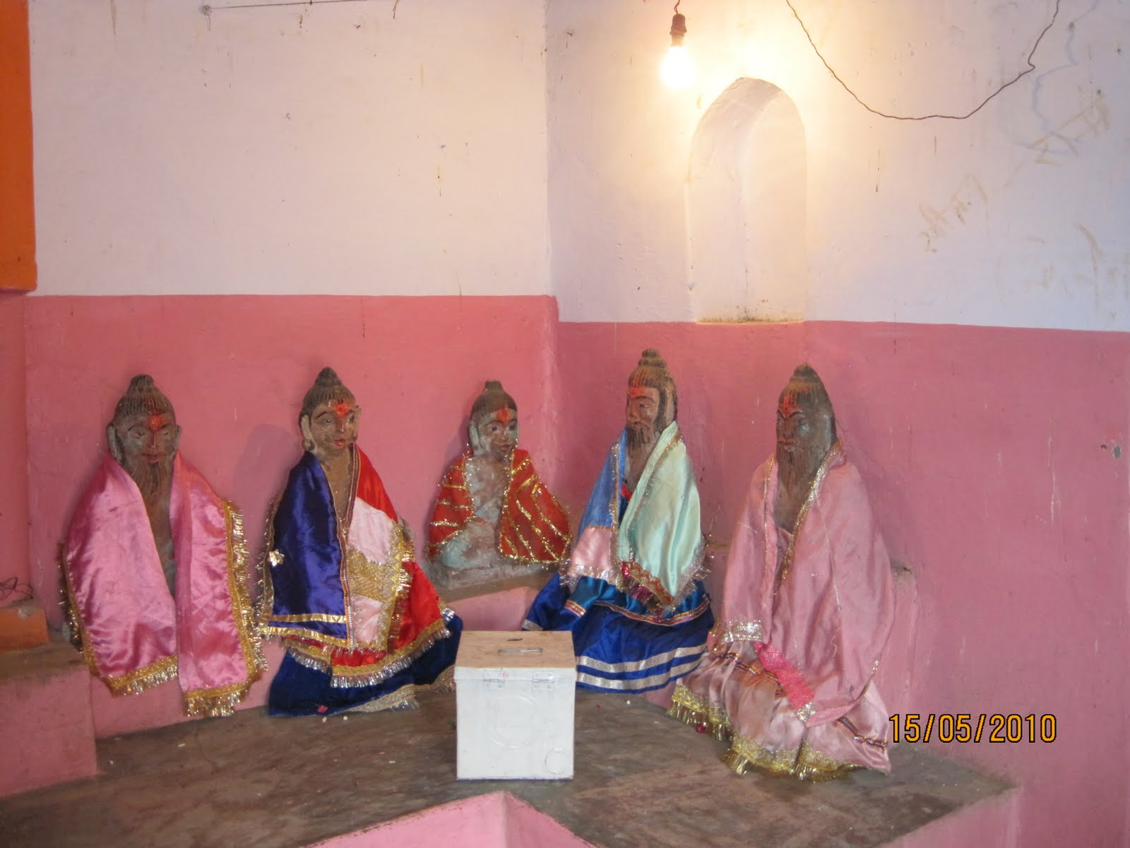 Bharadwaj Ashram