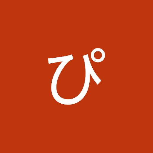 っ!ぴ's icon