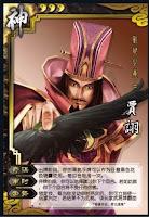 God Jia Xu 3