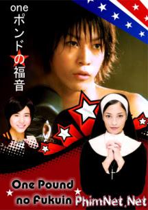 Thánh Kinh Tình Yêu - 1 Pound No Fukuin - 2008