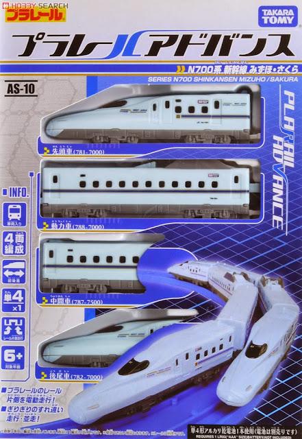 Đồ chơi Tàu hỏa AS-10 Series N700 Shinkansen Mizuho/Sakura được làm từ chất liệu cao cấp, bền đẹp
